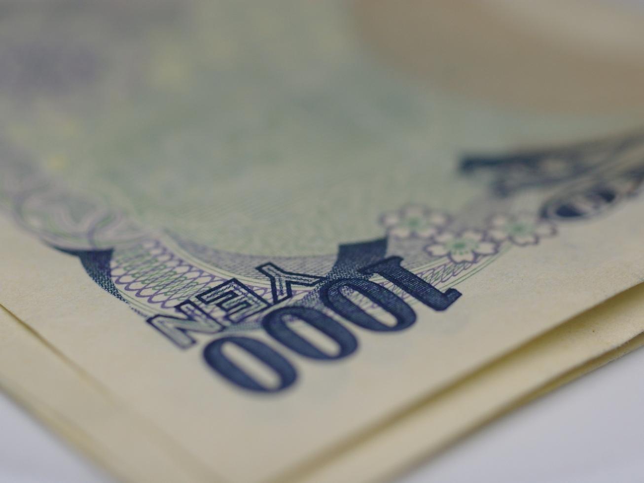 Teletrade отзывы о спросе на японскую валюту