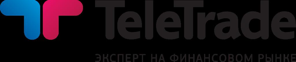 TeleTrade отзывы о форекс-брокере