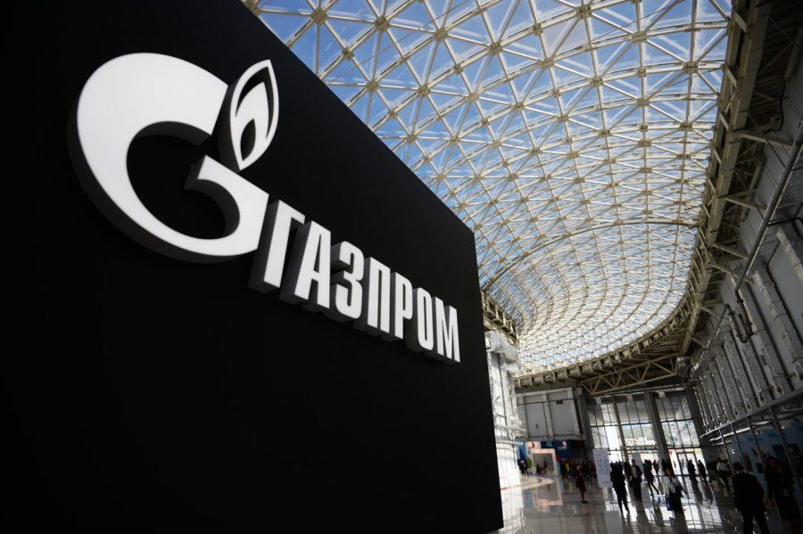 """Офис """"Газпром"""""""