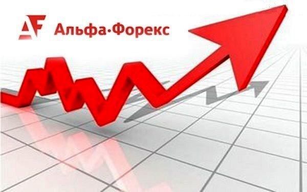 Всё об инвестировании в pamm счета alfa forex