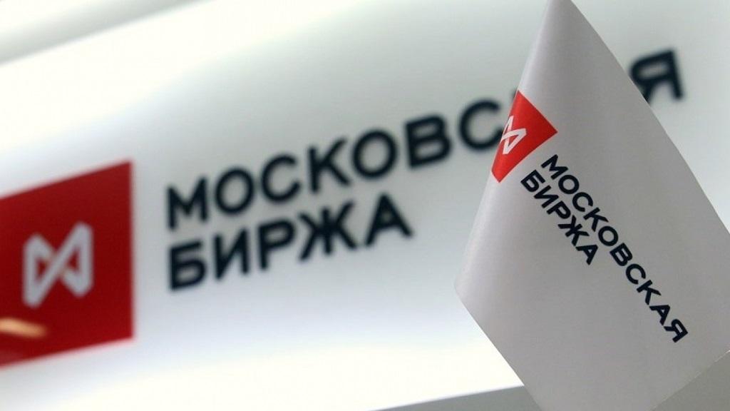 Логотип Московской межбанковской валютной биржи