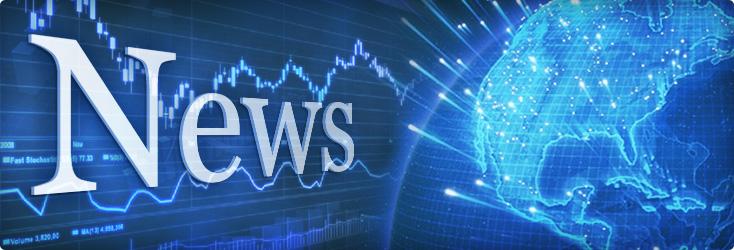 Самые свежие новости рынка форекс для трейдеров