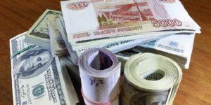 Банкноты купюр