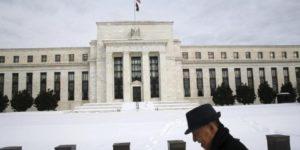 здание федеральной резервной системы